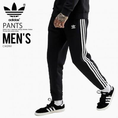 adidas 3 stripes pants